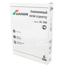 Алюминиевый радиатор Garda 500 80 6 секций