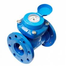 Счетчик воды турбинный ВТ-Х 100 фланец