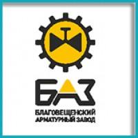 Благовещенский арматурный завод
