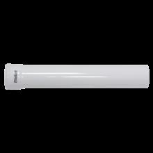Удлинение для раздельного дымохода Vaillant в Пензе за 1 127,73 руб. : характеристики, фото