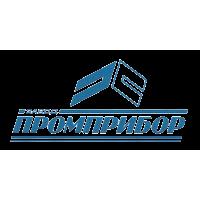 ПРОМПРИБОР